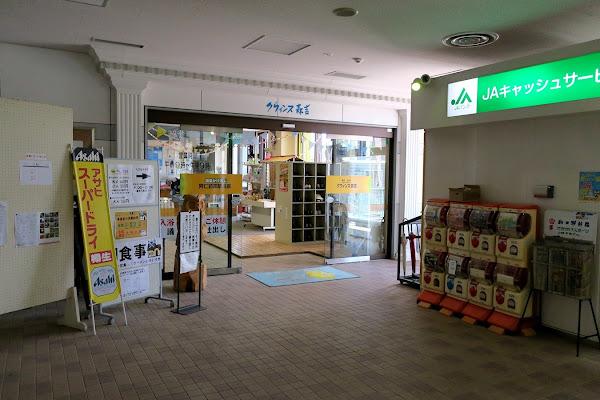 阿仁前田駅温泉 クウィンス森吉