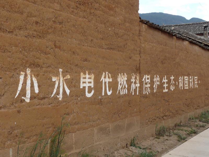 Chine Yunnan Lac LUGU, puis SHA XI - P1240409.JPG