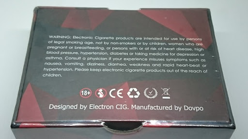 DSC 2703 thumb%25255B2%25255D - 【MOD】中華マスプロMOD「DOVPO ROGUE100 MOD」「TESLACIGS NANO 120W MOD」同時レビュー。100Wオーバーのハイパワー温度管理マシン!【爆煙/BOX MOD】