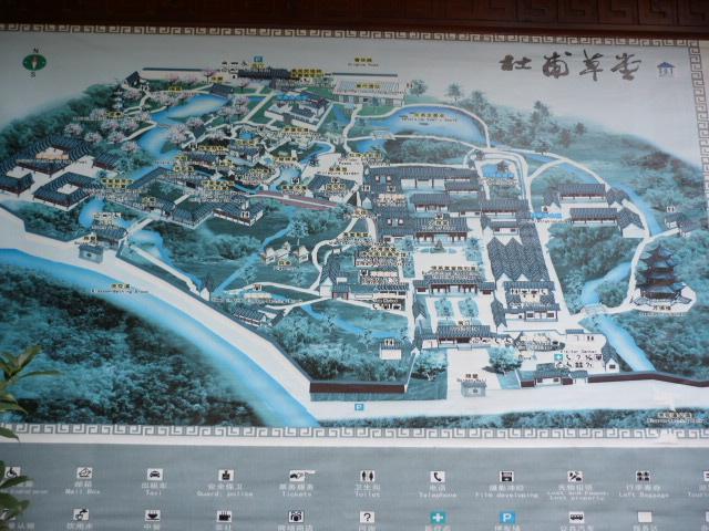 CHINE .SICHUAN. de CHENGDU à JUIZHAIGOU - 1sichuan%2B2646.JPG