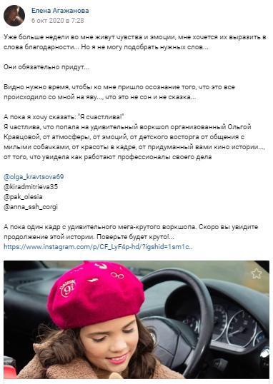 Отзыв воркшоп Ольги Кравцовой