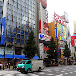 home electronic stores in Akihabara in Akihabara, Tokyo, Japan
