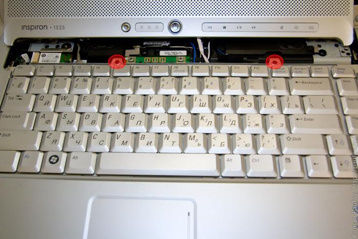 Как разобрать ноутбук Dell Inspiron 1525 12