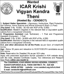 KVK-Theni-Advertisement-2016
