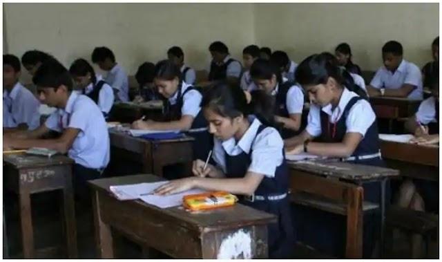 Bihar Board 10th Result 2020: बिहार बोर्ड आज नहीं जारी करेगा 10वीं का रिजल्ट, अब इस दिन होगा जारी, जानें पूरी डिटेल.