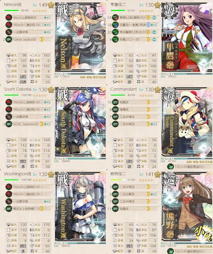 21春 E4-4編成
