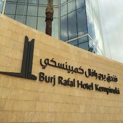 Burj Rafal Hotel Kempinski's profile photo