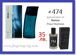 Парфюм FM 474 PURE - KENZO - Pour Homme