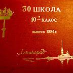 Albom 1984 10-3