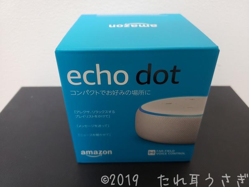 アレクサの初期設定(セットアップ)のやり方 Amazon Echo DotとRS-WFIREX4を連携 買ってみた・使用してみたのでレビュー