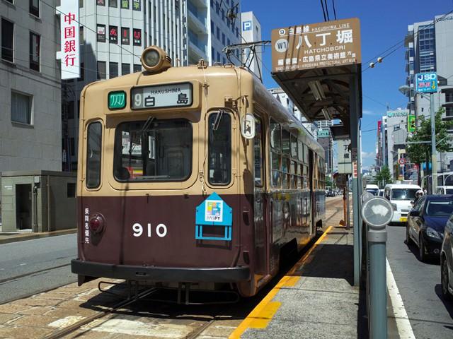 広島八丁堀駅に停まってる路面電車