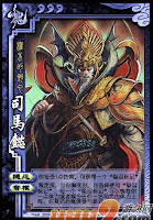 Sima Yi 2