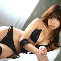 [DGC] 2008.02 - No.540 - Yu Akiyama (秋山優) 044.jpg