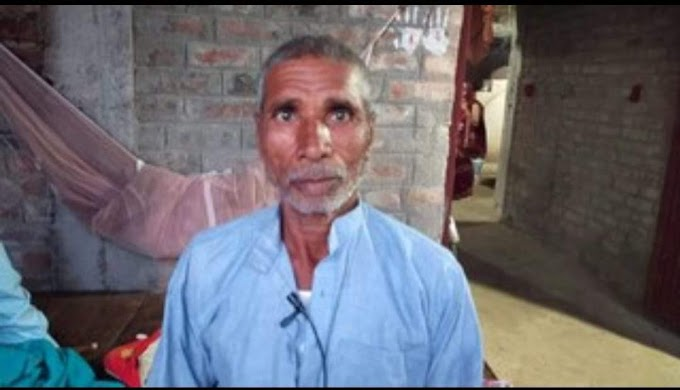 बिहार में वृद्धावस्था पेंशन चेक कराने गया था बुजुर्ग, खाते में मिले 52 करोड़