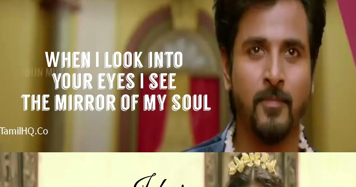 janani creations love quotes new quotes remo