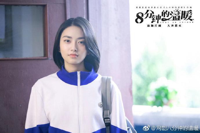 Just an Encore China Web Drama