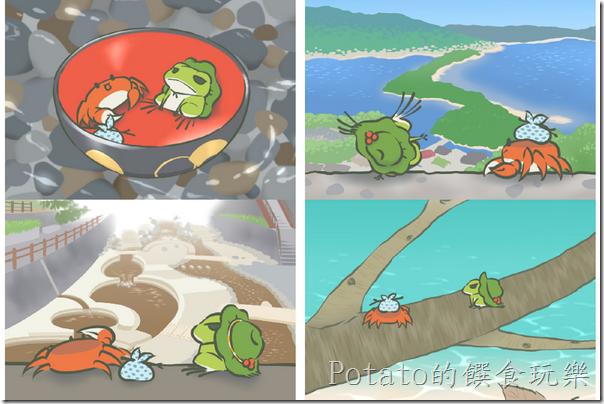 旅蛙的朋友--螃蟹篇