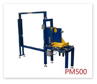 全自動塑鋼帶打包機PM500