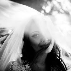 Wedding photographer Elina Popkova (PopkovaElina). Photo of 02.05.2017