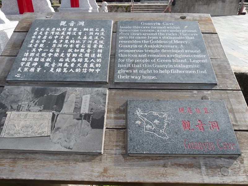 TAIWAN .Ile de LU DAO - P1280501.JPG