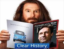 فيلم Clear History