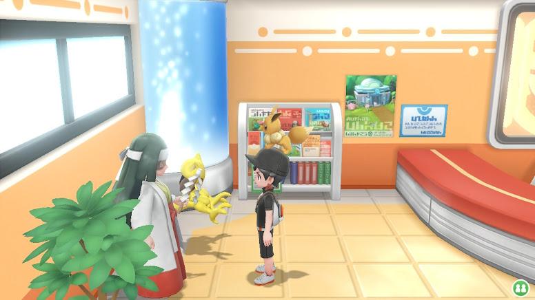Pokémon Let's Go Pikachu & Eevee - Madam Celadom