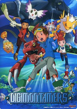 Digimon The Movie 5 : Digimon Tamers – Battle of Adventure [พากย์ไทย]