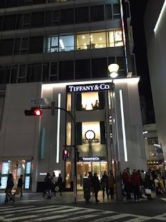 新宿ティファニー