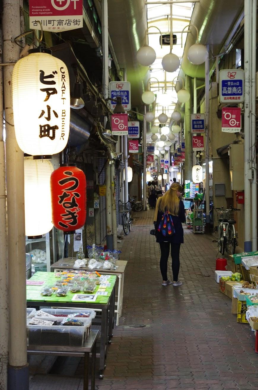 kyoto_2016_0043.JPG