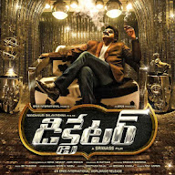 Dictator Movie First Look