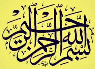 Betapa Nikmat Dan Indahnya Persaudaraan Dalam Islam