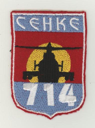 SerbianAF 714 POHE v2.JPG