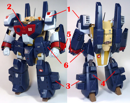 The Super Dimension Fortress Macross VF-1J GBP-1S Ground-combat protector weapon system Armored Valkyrie Armament weapon position