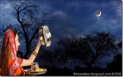 karwa chauth Wallpapers, Happy karva chauth Images-2016