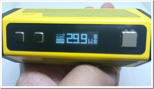 DSC 3619 thumb%25255B2%25255D - 【MOD】戦艦ヤマト!?超巨大戦艦MOD4本バッテリ「IJOY MAXO QUAD 18650 BOX MOD」レビュー!