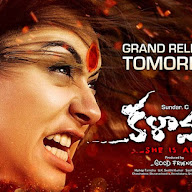 Khalaavathi Movie Posters