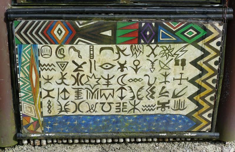 Restaurant aborigene pres de Xizhi, Musée de la céramique Yinge - P1140695.JPG