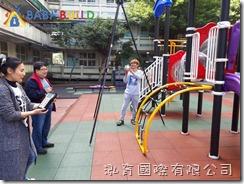 新北市新莊區中港國小 106年度國小遊樂器材汰換採購案