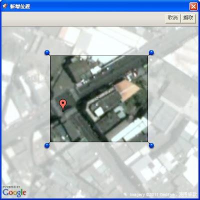 選定建物的衛星照片位置
