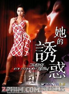 Sự Quyến Rũ Của Phái Đẹp 3: Kỹ Xảo Đàn Bà - Temptation of Eve: Her Own Technique (2007) Poster
