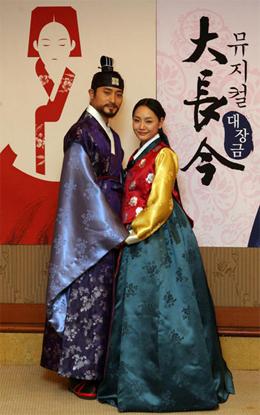 Dae Jang Geum - Báu vật hoàng cung nàng  Dae Jang Geum