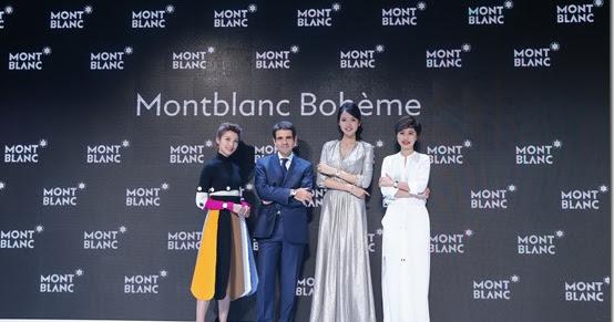 Montblanc Bohème event Beijing