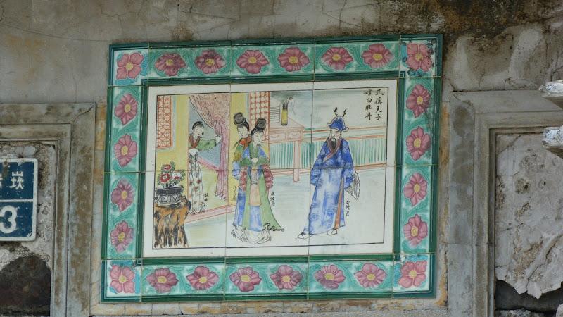 TAIWAN Archipel de Peng Hu - P1130002.JPG