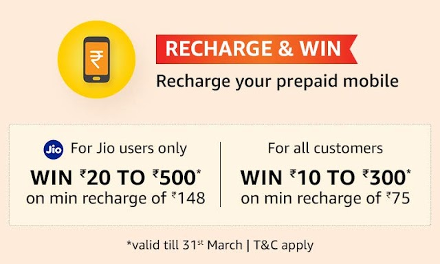 Amazon Jio Recharge Offer – Get up to Rs.500 Cashback on Rs.149 Recharge
