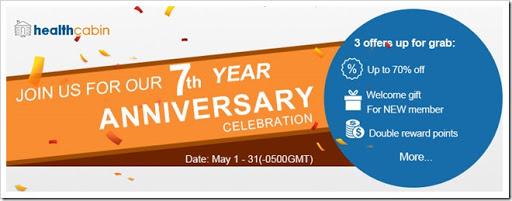 7sui banner anniversary%25255B5%25255D - 【海外】Health Cabinで7周年記念セール全商品20%オフ、在庫処分最大80%オフセール開催中!【RY4お勧め】