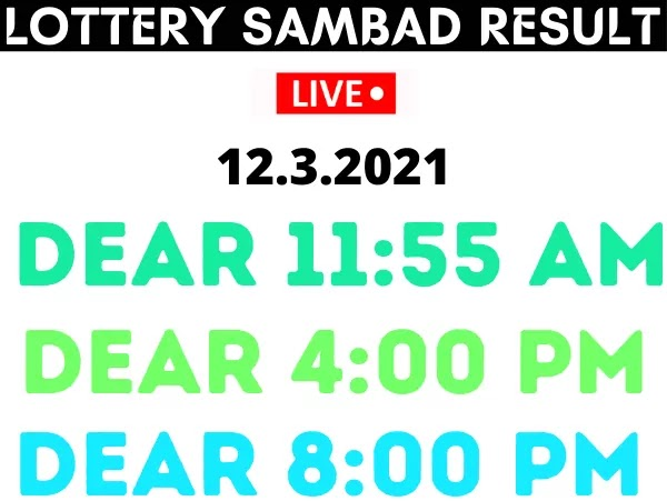 today lottery result