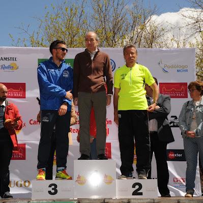Carrera El Porvenir 2016 - Trofeos