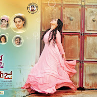 Malli Malli Idirani Roju Movie Posters