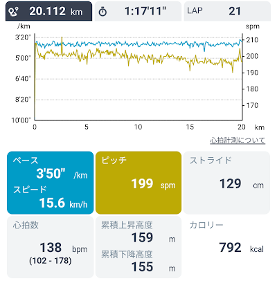 Screenshot_20181217-115054.png