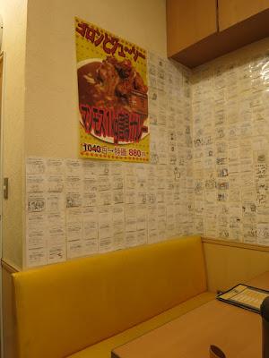 店内の壁に貼られたメッセージ